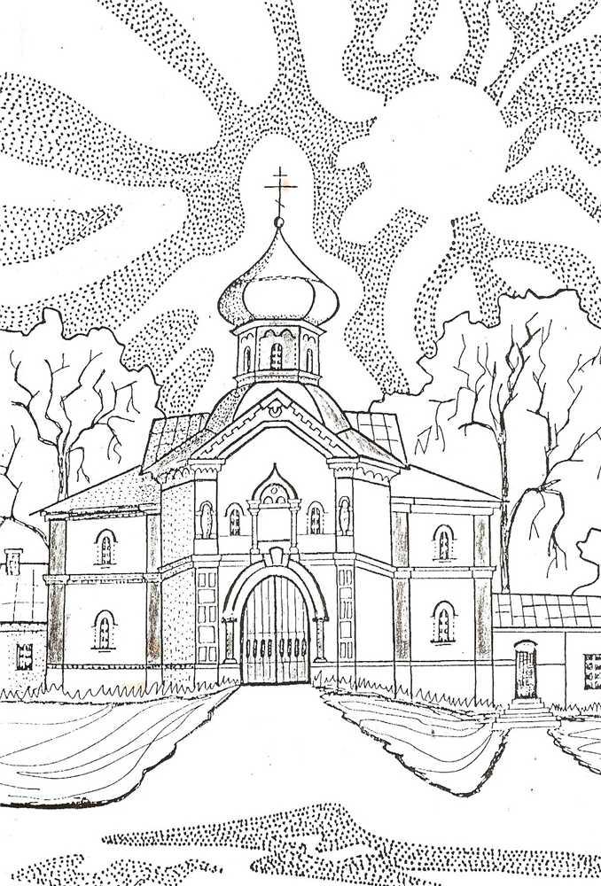 православный храм раскраски феодоровский приход в поселке