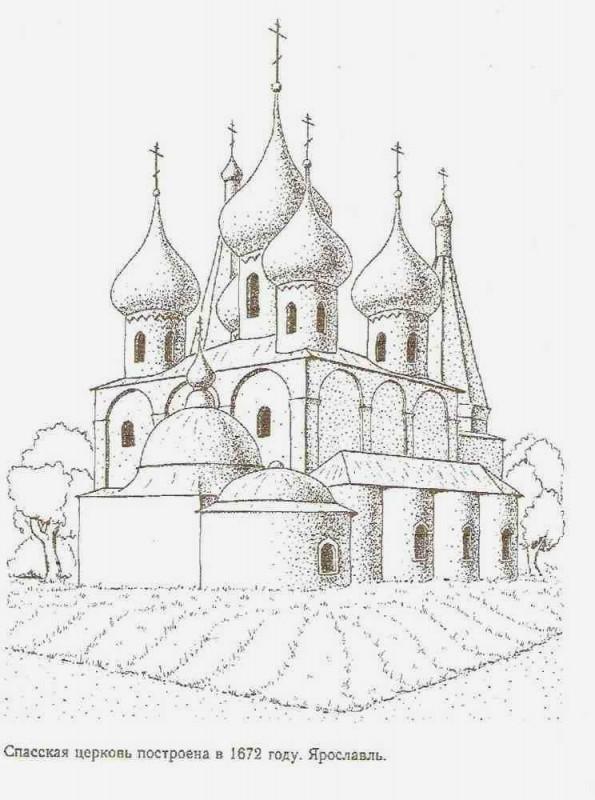 Раскраска рисунок церковь