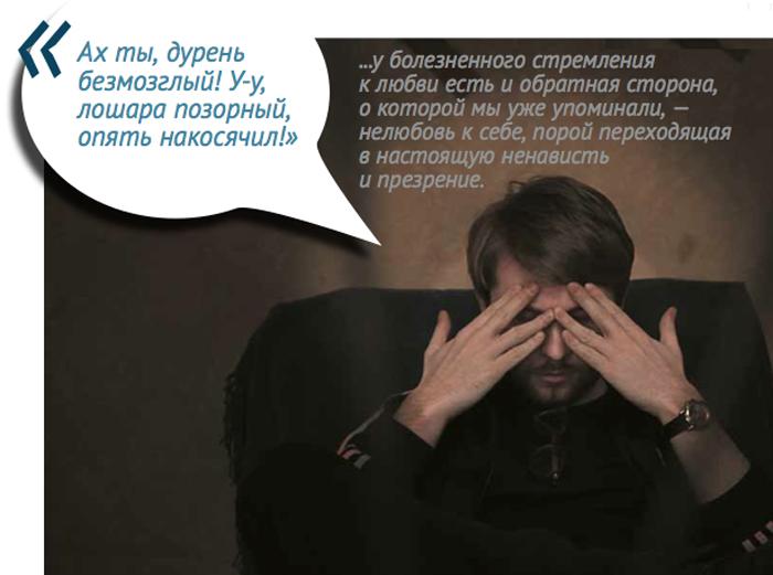 tema136lovushki_1