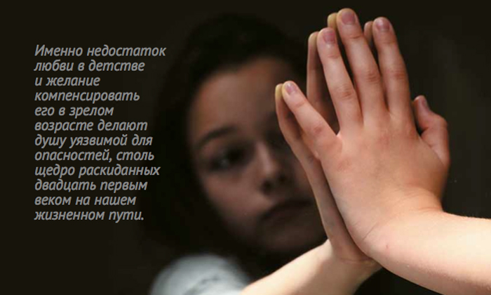 tema136tka4enko_2