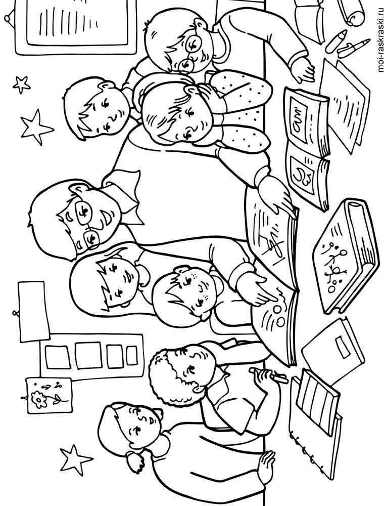 картинки мой класс раскраски все математические раскраски
