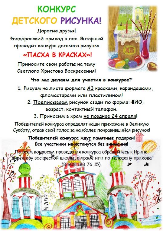 Поздравления жителей с юбилеем села